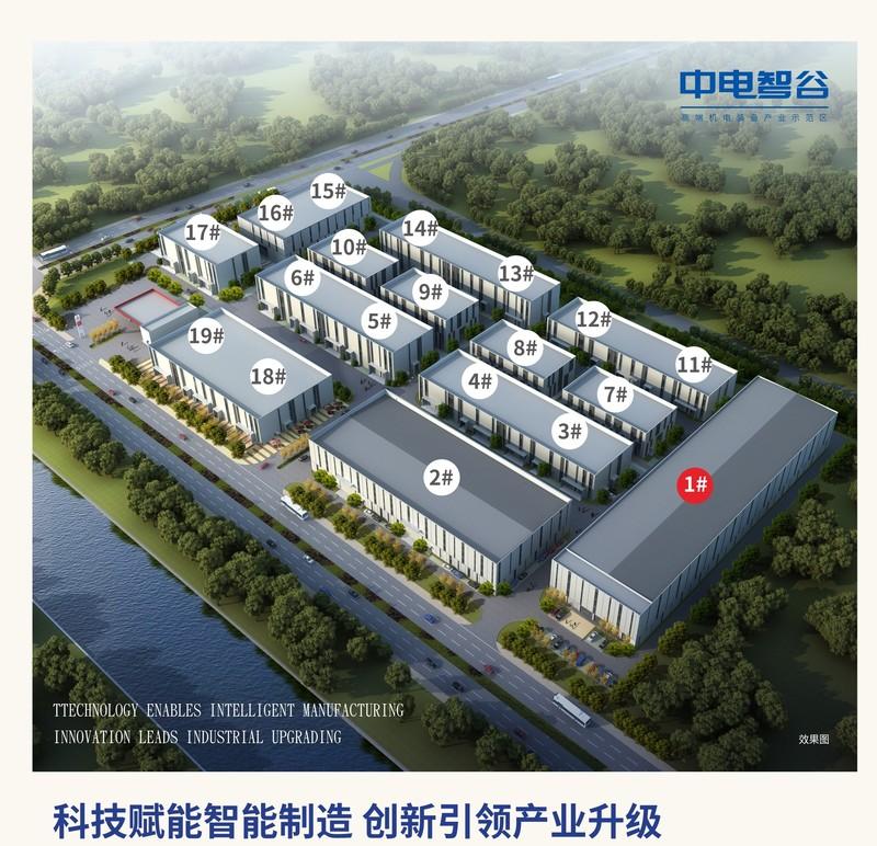 沪杭黄金分割点,尖山新区大产权厂房,可贷款